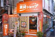 賃貸ショップ FC阪急十三駅前店ブログ